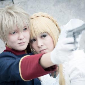 Photo by B1NH